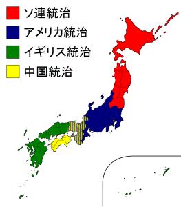 日本分割統治案