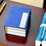 親鸞聖人の主著『教行信証』 52歳頃完成される