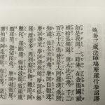 仏説阿弥陀経とは 阿弥陀経を解説します