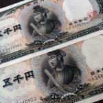 2021年は聖徳太子1400年遠忌|日本に仏教を広めたのは聖徳太子?